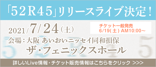 """""""ニューアルバムリリースライブ決定!"""""""