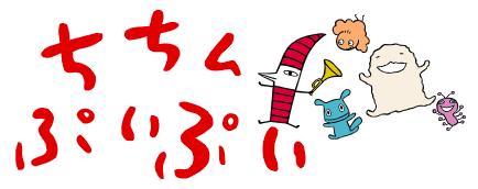 3/12(金) MBS「ちちんぷいぷい」最終回に出演します。